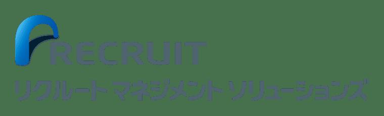 RECRUIT リクルートマネジメントソリューションズ