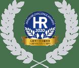 日本HRチャレンジ大賞 人材マネジメントサービス部門 優秀賞